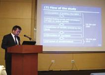 日中省エネ汚水処理セミナー IWA嫌気性消化学会 WATER KOREA 2011■インプット・アウトプット