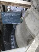 浮上防止マンホールフランジ工法■キャッチアップ